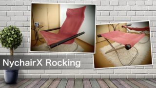 NychairX Rocking