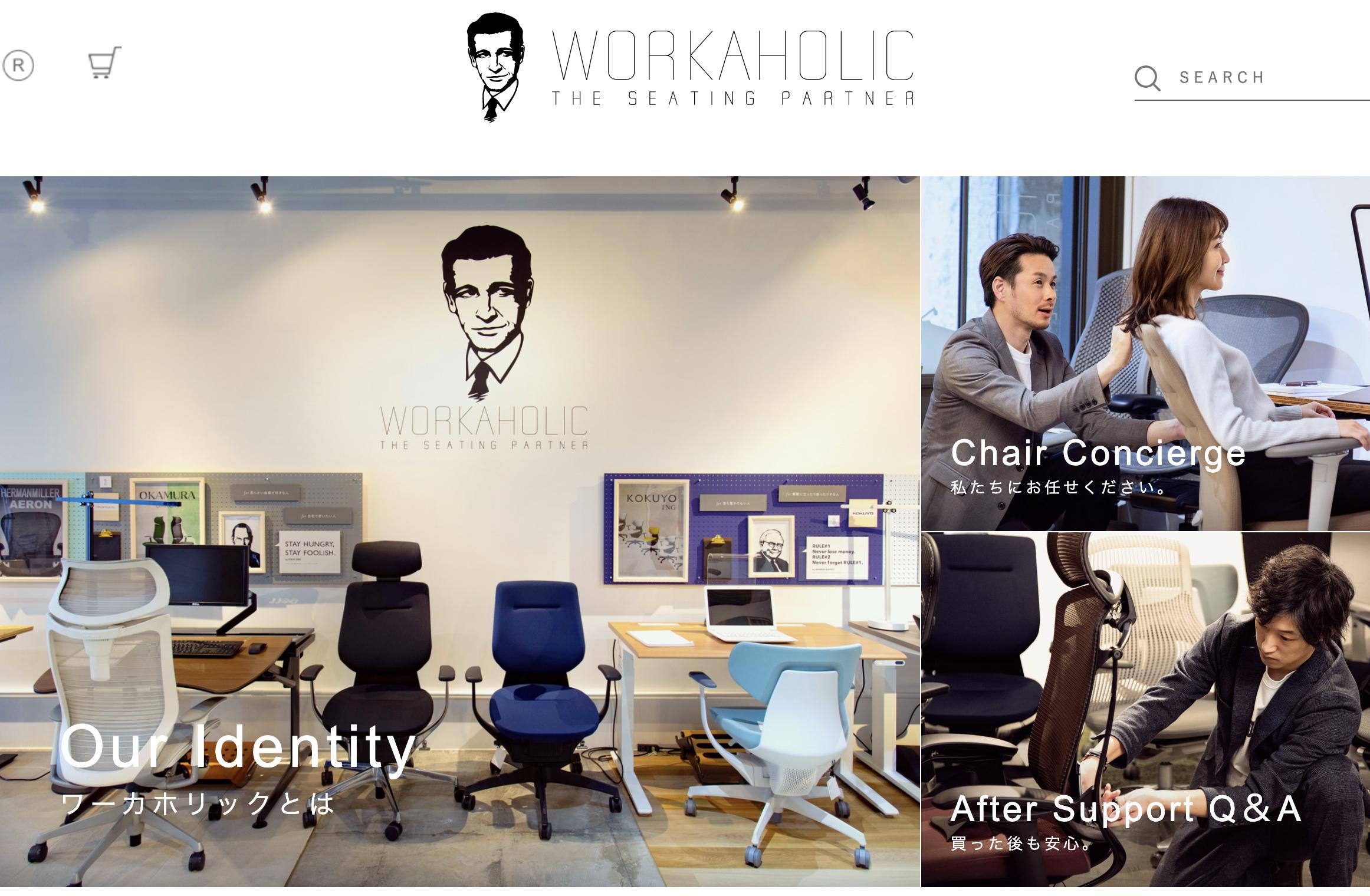 workaholic楽天市場店トップページ