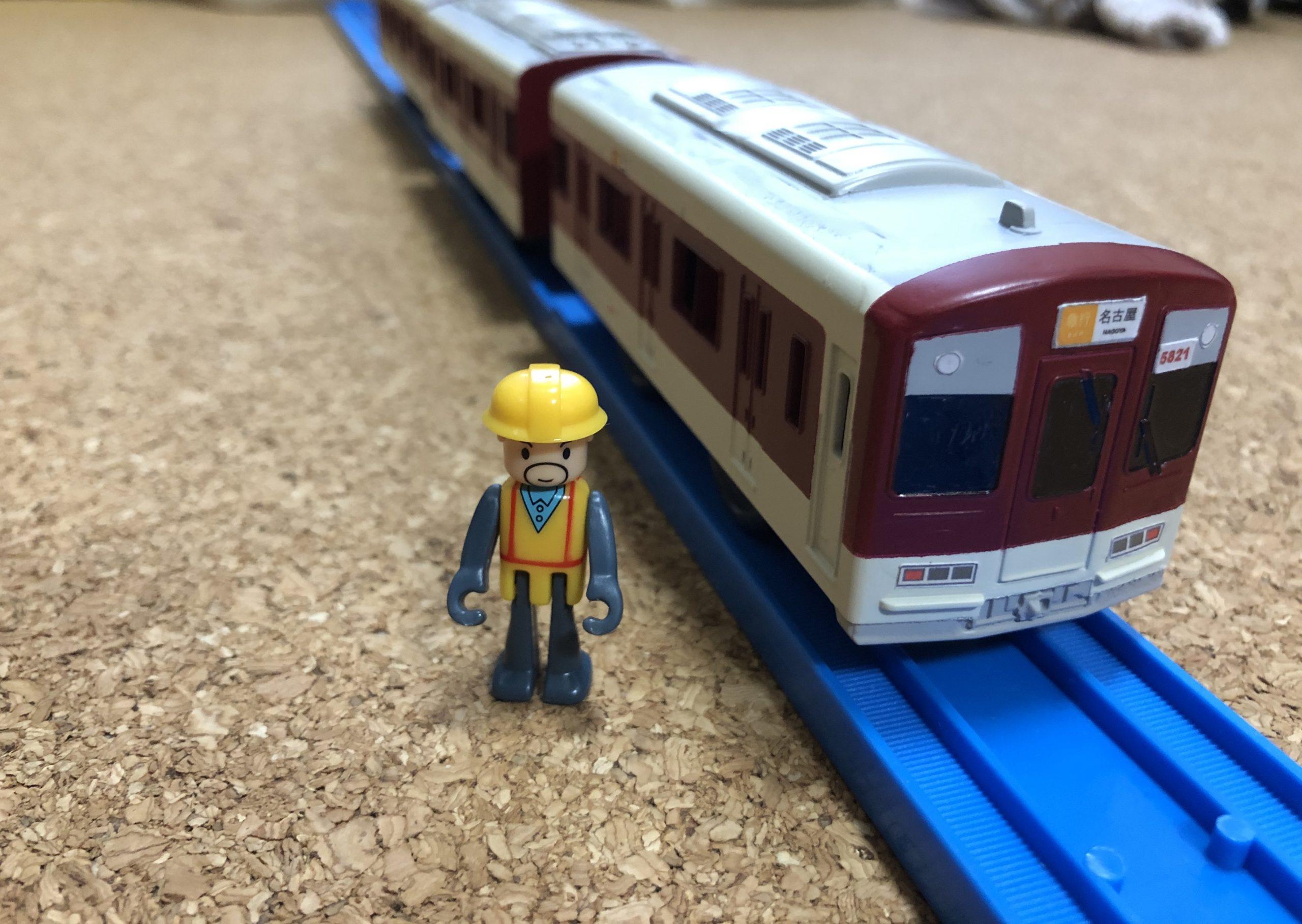 プラレール改造 近鉄5800系