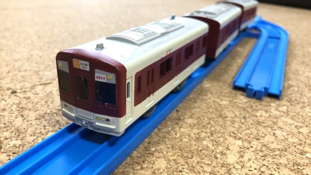 プラレール近鉄5800系(改造・自作)